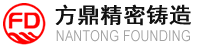 Nantong Founding Precision Casting CO.,LTD.-精密铸造,精密铸造件,方鼎精密铸造,南通方鼎